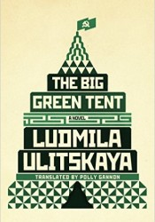 The-Big-Green-Tent-175x250